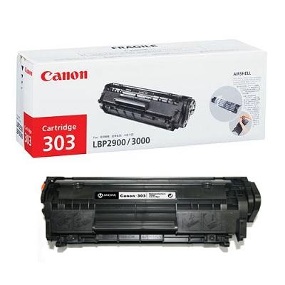 Hộp mực máy in canon lbp 2900