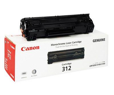 Hộp mực máy in canon LBP 3050 giá rẻ