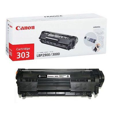hộp mực máy in canon lbp 2900 chính hãng