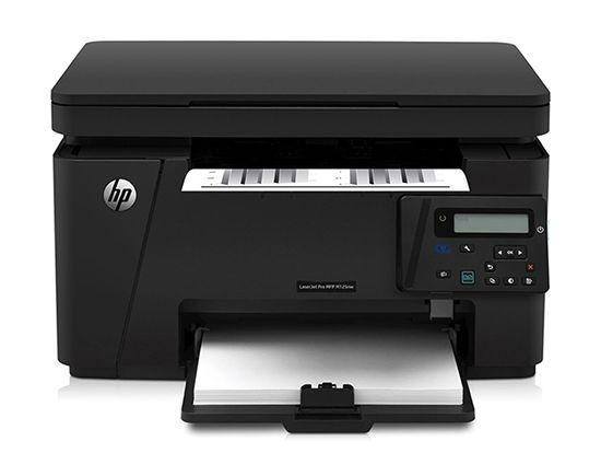 Hình ảnh máy in HP LaserJet Pro M125fn